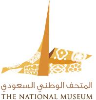 nationalMuseumLogo